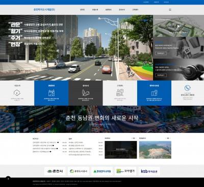 [H008]건설업 기업홍보형 홈페이지