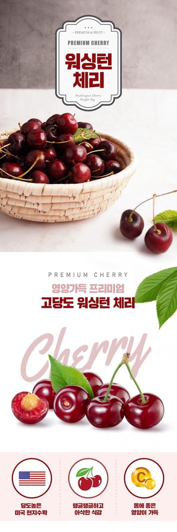 [T013]과일 바나나 상세페이지 + 제품촬영