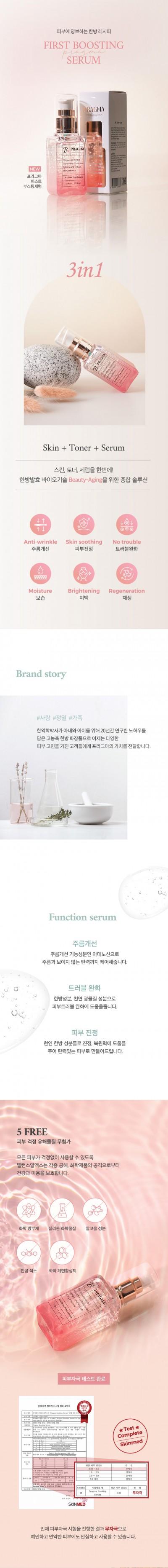 [D185]화장품 상세페이지 제작+촬영