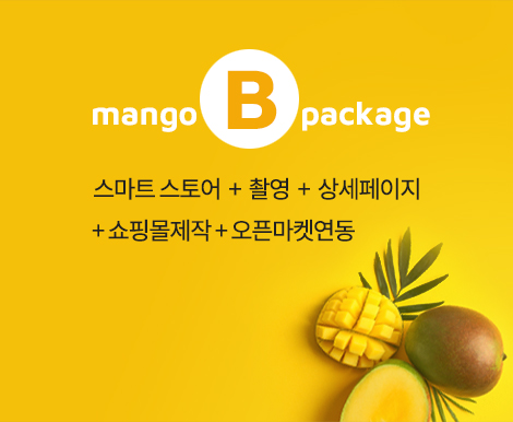 1,450,000원~
