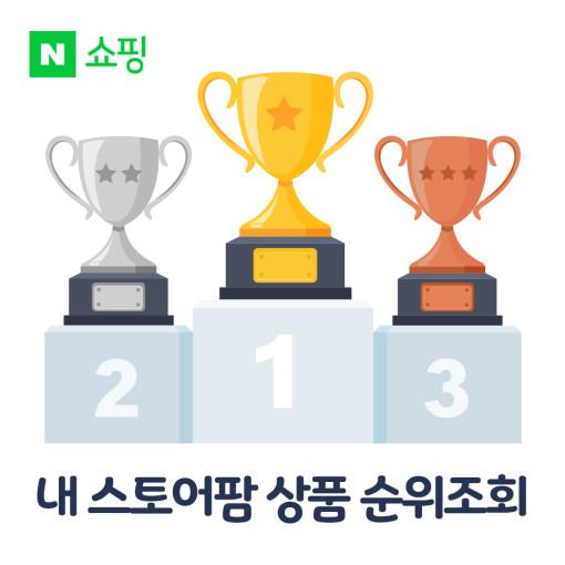 사장님닷컴